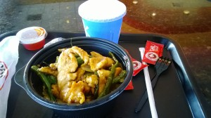 My Dinner at Panda Express